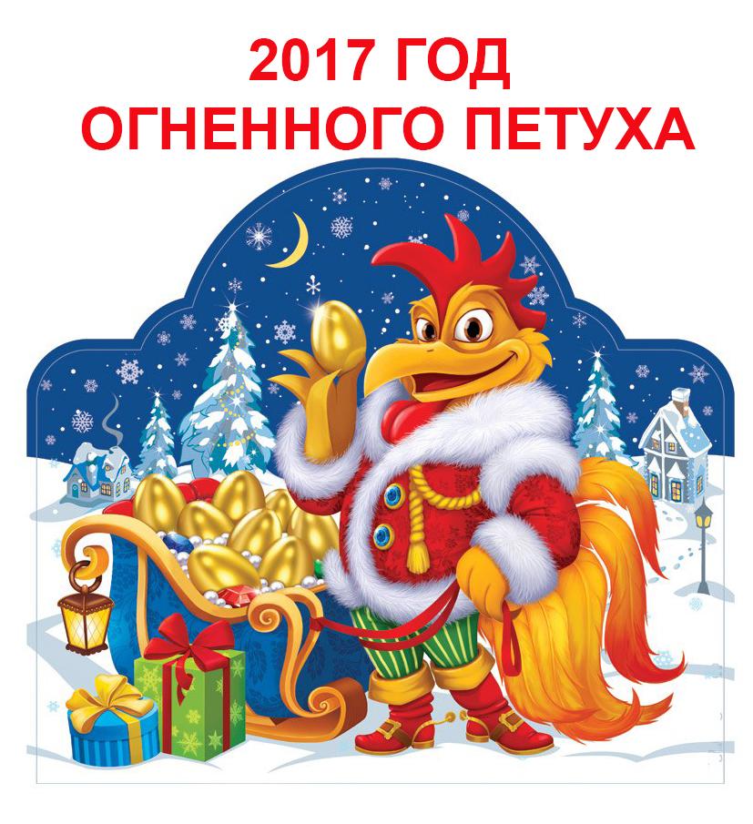 Красивые символы с новым годом
